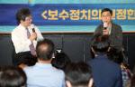"""유승민 지지모임 간 진중권 """"윤석열 '진짜 메세지'가 없다"""""""