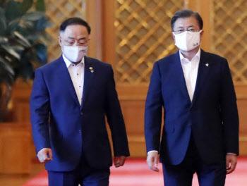 재난지원금 1인당 30만원 가닥…'전국민' Vs '하위 70%'