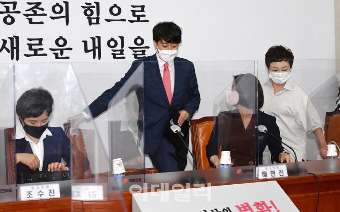 '국민의힘 최고위 참석하는 이준석 대표'