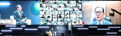 [포토]신진영 원장-고형권 대사 '한국형 ESG와 선진국 사례 관련 대담'