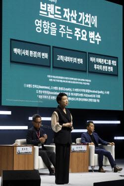 [포토]최소현 퍼셉션 대표, '브랜드 자산 가치에 영향을 주는 주요 변수'