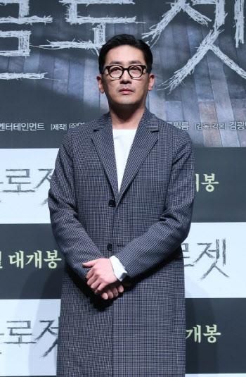 '프로포폴 불법 투약' 하정우, 정식 재판 회부