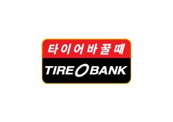 타이어뱅크, '대한민국 동행세일' 참가‥최대 25% 할인 실시