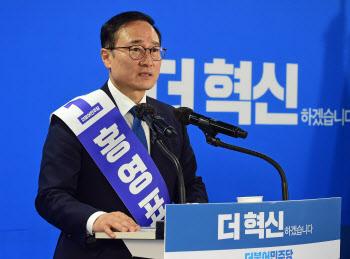 """홍영표 """"30명 모아 경선 치를텐가… '연기 판단' 당무위에 맡겨야"""""""