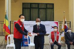 LG전자, 에티오피아 참전용사에게 생활지원금 등 전달