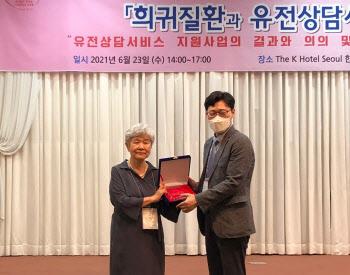 GC녹십자지놈 기창석 대표, 한국희귀질환재단 10주년 기념행사에서 감사패 수상