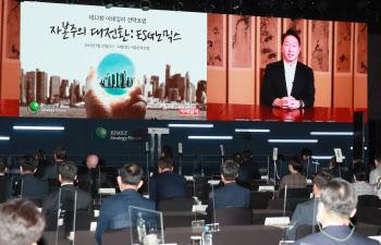 """[ESF 2021]최태원 """"ESG 실천, 새 시대정신…기업 역할 확대될 것"""""""