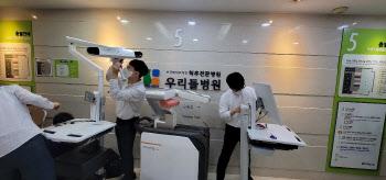 큐렉소, 임플란트 기업에 수술 로봇 4대 판매