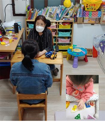 영유아 가정 마음건강 챙긴다…서울시, '가정양육상담' 실시