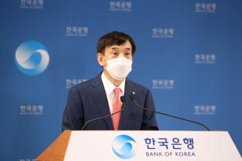"""[일문일답]이주열 총재 """"연내 늦지 않은 시점에 기준금리 인상"""""""