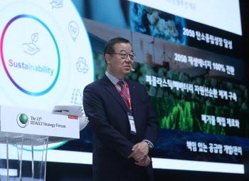 [포토]제12회 이데일리 전략포럼, '발표하는 유지영 LG화학 부사장'
