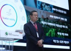 """[ESF 2021]유지영 LG화학 부사장 """"ESG는 메가 트렌드…산·관·학 머리 맞대야"""""""