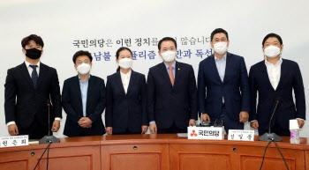 """국민의힘 사무처 """"당명 변경 안돼…꼼수다"""""""