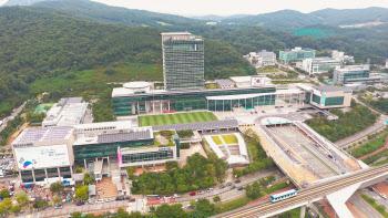 용인시, 시가화예정용지 운영기준 일부 개정