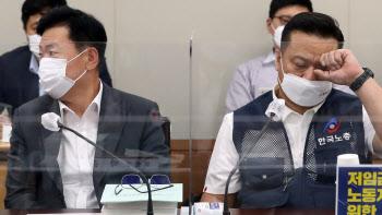 """최저임금 1만 800원으로 인상하라는 勞…재계 """"영세 자영업자 벼랑끝"""""""