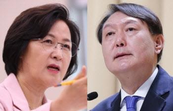 """추미애 """"내가 대권 출마 하니까 윤석열 지지율 떨어져"""""""