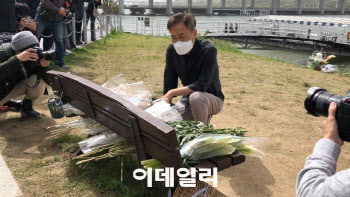"""'친구 A씨' 고소한 故손정민 父 """"계속 응원 부탁"""""""