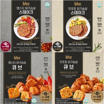 bhc, 닭가슴살 HMR 론칭… 스테이크·큐브 4종 출시