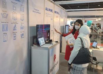 이지케어텍, '아랍헬스 2021'서 디지털 헬스케어 솔루션 선봬