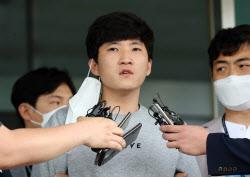 """조주빈 이어 최찬욱도 """"감사하다"""" 한 이유는"""