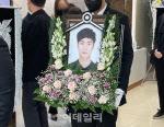 [속보] 경찰, '손정민 사건' 변사심의위서 내사종결 결정