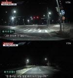 """[퇴근길 뉴스]""""제발 그만""""…'성추행 피해' 故 이 중사의 절박한 음성"""