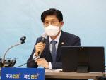 """노형욱 """"3기신도시 분양가 성남복정 6억대·위례 5억원대"""""""