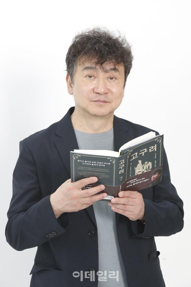 """②""""中동북공정 반박위해 심혈…다음은 광개토태왕 이야기"""""""