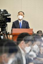 [포토]홍남기 '최저임금 9160원, 중기·소상공인·근로자 고려한 것'