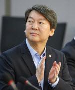 """""""졸속결정"""" 최저임금 인상 비판한 안철수"""