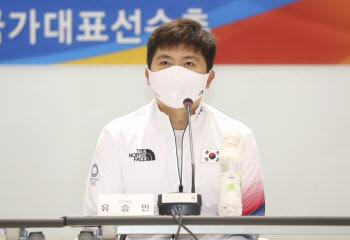 """""""백신도 맞았는데""""…유승민 IOC 선수위원 도쿄서 확진"""