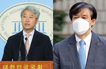 """김근식, 조국 겨냥 """"SNS 관두고 52시간이라도 일 해라"""""""