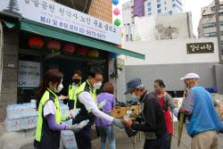 LX공사, 무료급식 이용자에게 얼음물 제공