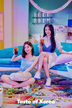 롯데칠성음료, `펩시콜라` 여름 프로모션 진행