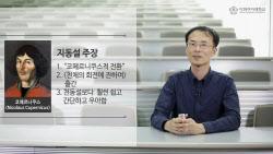 이화여대, K-MOOC 최우수강좌에 7개·블루리본 강좌에 8개 선정