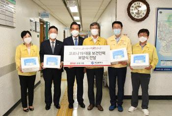 김지완 BNK금융 회장, 부산지역 보건인력에 보양식 전달