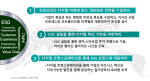 """삼정KPMG """"건설산업 디지털 전환은 필수…ESG대응 가능"""""""
