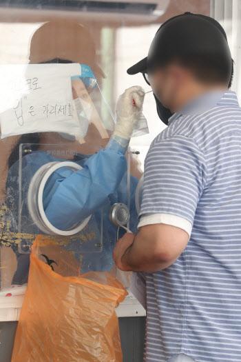 [포토]코로나19 검사 받는 시민