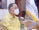 """홍남기 """"반도체·배터리·백신 핵심기술 65개, 2조원+α  집중 지원""""(상보)"""