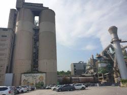 탄소저감 시멘트 기술, 투자세액 공제 등 '신성장 기술' 추진