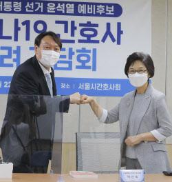 [포토]'서울간호사협회 방문한 윤석열'