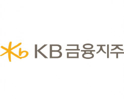 """상반기 최대 실적 낸 KB금융...""""창립 이래 최초 중간배당 결정"""""""