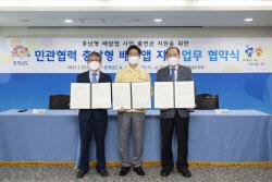 중부발전, 충남 소상공인 배달앱 도입 1억원 지원