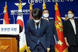 [軍사법개혁 허와실①]17년간 '제자리 걸음'…국회 입법 쏟아냈지만 실효성 '글쎄'
