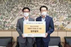 KB국민카드, 종로구와 '친환경 다회용 컵 사업' 업무협약