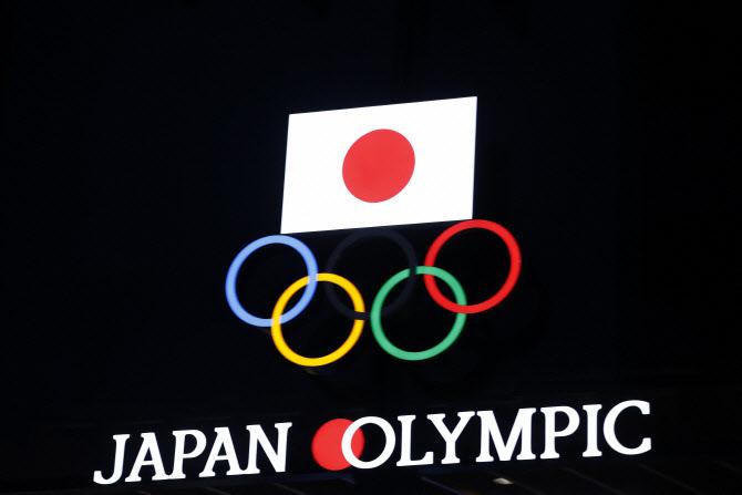 도쿄올림픽 개막식 열리는 주경기장…1조원 들였는데 참석은 950명