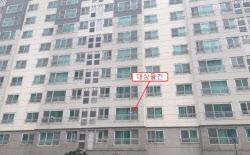 [경매브리핑]제주 올레길 아파트에 34명 몰린 이유