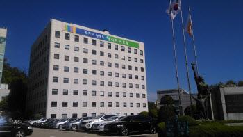 서울시교육청, 전국교육청 최초 공익제보 보상금 지급