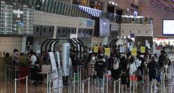 [포토]휴가객들로 북적이는 김포공항 국내선