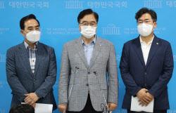 [포토]우원식 선대위원장, 이낙연 후보측에 사실 왜곡 중단 촉구 기자회견 열어